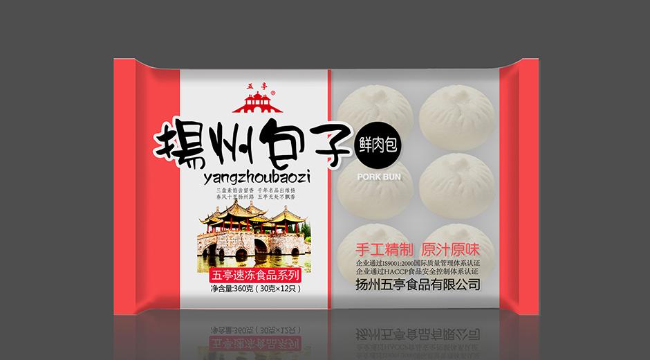江南菜广告设计
